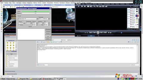स्क्रीनशॉट ProgDVB Windows 7